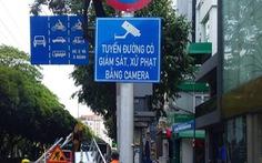 TP.HCM thêm 14 đường lắp camera phạt nguội vi phạm giao thông