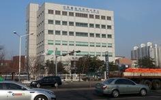 Hàn Quốc áp dụng khai báo trực tuyến trước khi xuất cảnh