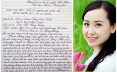 'Xuýt xoa' trước lá đơn viết tay đẹp như in của nữ giáo viên tình nguyện chống COVID-19