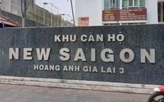 Tạm đình chỉ công tác hiệu trưởng và 6 cán bộ ĐH Ngân hàng TP.HCM