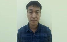 Bắt tạm giam giám đốc người Hàn lừa nhiều nhà đầu tư hơn 81 tỉ đồng