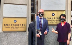 Thực hư bảng 'lãnh sự quán Đài Loan tại New York'