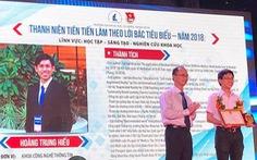 Cựu sinh viên ĐH Khoa học tự nhiên TP.HCM thắng giải quốc tế khoa học máy tính