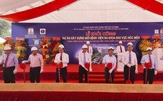 TP.HCM xây mới Bệnh viện Đa khoa khu vực Hóc Môn hơn 1.890 tỉ
