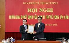 Bổ nhiệm ông Nguyễn Duy Hưng làm phó trưởng Ban Kinh tế Trung ương