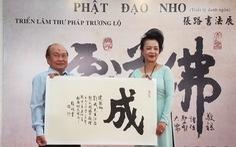 Xem triển lãm thư pháp của Trương Lộ gặp thơ Lê Quý Đôn, Bùi Giáng, Bảo Định Giang