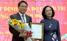 Ông Nguyễn Hải Ninh giữ chức bí thư Tỉnh ủy Khánh Hòa