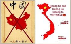 Thực hư vụ Trung Quốc ép buộc H&M đăng bản đồ có đường lưỡi bò