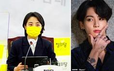Nghị sĩ Hàn Quốc xin lỗi vì dùng ảnh BTS cho chiến dịch riêng