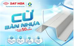 Cừ bản nhựa PVC: Giải pháp chống ngập, xâm nhập mặn, sạt lở hiệu quả