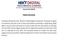Báo Hong Kong Apple Daily chính thức thông báo ngừng xuất bản