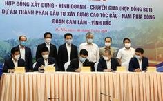 Ký hợp đồng BOT dự án đường cao tốc Cam Lâm - Vĩnh Hảo