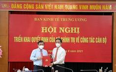 Ông Nguyễn Thành Phong nhận quyết định làm phó trưởng Ban Kinh tế Trung ương