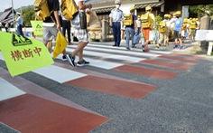 Sáng kiến vạch sang đường 3D cho người đi bộ ở Nhật Bản