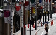 Biến thể Delta đang lan rộng ở Nhật