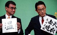 Cuộc đua ghế thủ tướng Nhật chỉ còn 2 ứng viên chính
