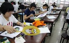Điểm chuẩn Trường ĐH Văn Lang