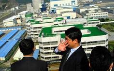 WikiLeaks: Mỹ lo ngại về an toàn hạt nhân của Trung Quốc