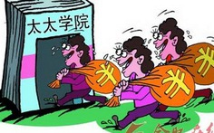 Trung Quốc: nở rộ học cách giữ chồng