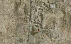 Iran xây thêm trung tâm vũ trụ