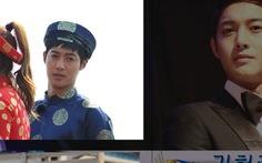 Sao Hàn đến VN quay show truyền hình thực tế
