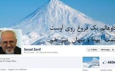 Bị bắt vì tạo trang Facebook dưới danh bộ trưởng