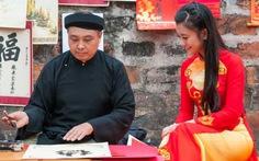 Mời bạn đọc dự lễ trao giải Online cùng tết Việt