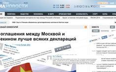 """""""Cơn đau đầu"""" của nhà báo Nga Dmitry Kosyrev"""