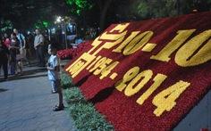 Hà Nội lung linh chào đón 60 năm ngày giải phóng