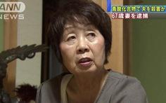 """""""Góa phụ đen"""" Nhật Bản đầu độc 6 chồng, 1 bạn trai"""