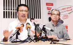 Malaysia phủ nhận tìm thấy mảnh vỡ máy bay mất tích