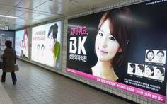 Hàn Quốc trấn áp các thẩm mỹ viện lôm côm
