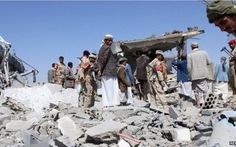 Ít nhất 40 người thiệt mạng trong một trại tị nạn Yemen