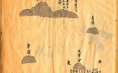 Cách chú giải bá đạo của học giới Trung Quốc