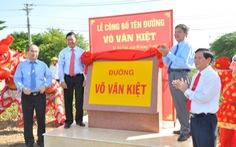 Trà Vinh có tên đường Võ Nguyên Giáp, Võ Văn Kiệt, Nguyễn Thiện Thành