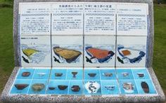 Giải mã gốm Chu Đậu - Kỳ 6: Nằm trong lòng đất Nhật Bản