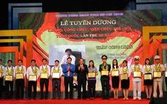Tuyên dương 45 công chức, viên chức trẻ giỏi toàn quốc