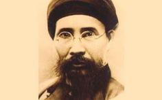 Phát hành bộ tem kỷ niệm 150 năm ngày sinh Phan Bội Châu