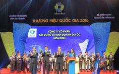 HBC lần thứ năm nhận giải thưởng thương hiệu quốc gia