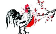 Tiếng gà trong sâu thẳm tâm hồn