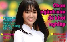 Ngày mai 15-2, Tuổi Trẻ ra Cẩm nang tuyển sinh ĐH, CĐ 2017