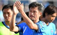 """Điểm tin tối 12-3: """"Vua"""" Miura lại lập kỷ lục mới"""