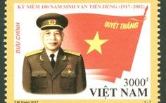Phát hành bộ tem đặc biệt về Đại tướng Văn Tiến Dũng