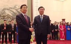 Phó Chủ tịch nước CHND Trung Hoa gặp gỡ thanh niên Việt Nam