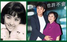 Những 'nàng thơ' của Quỳnh Dao, ngày ấy và bây giờ