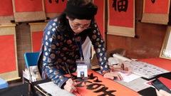 Video: 'Bà đồ' khai bút đầu xuân