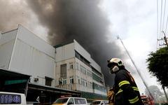 Cháy lớn tại nhà máy ở Đài Loan có nhiều lao động Việt Nam