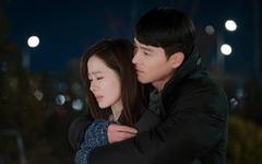 'Hạ cánh nơi anh': Khán giả rơi nước mắt vì 'Ngưu Lang và Chức Nữ' đã gặp nhau