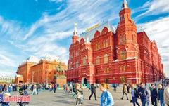 Khám phá nước Nga mùa hè chỉ từ 40,9 triệu đồng