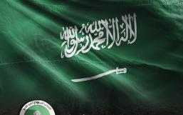 Chân dung đội Saudi Arabia